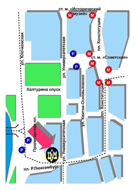 Альтернативная карта